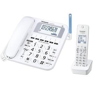 パナソニック コードレス電話機 子機1台付き ル・ル・ル ホワイト VE-GE10DL-W 【中型】