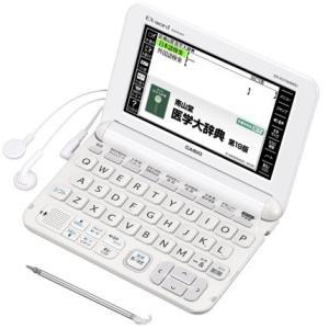 ケースプレゼント♪ XD-K5700MED メーカー再生品 カシオ 電子辞書 エクスワード 医学スタンダードモデル (新品メーカー再生品)|kahoo