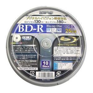 ZBR25-4X10PW BD-R ブルーレイ 1-4倍速 10枚入 スピンドルケース kahoo