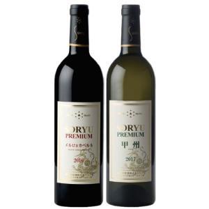 メルロを主体に、カベルネソーヴィニョンのタンニンで味を引き締めた国産100%の赤と、葡萄本来の凝縮感...