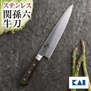 貝印  関孫六 べにふじ  牛刀 210mm