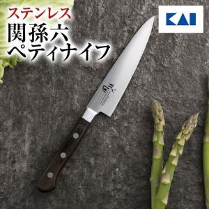 貝印  関孫六 べにふじ ペティナイフ 120mm