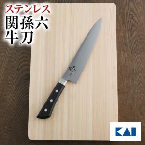 貝印  関孫六 茜 牛刀210mm
