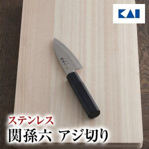 貝印  関孫六 金寿 ST 和包丁 出刃 105mm ステンレス