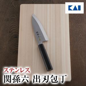 貝印  関孫六 金寿 ST 和包丁 出刃 165mm ステンレス