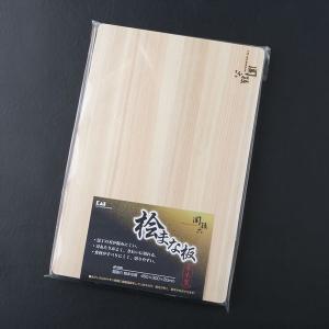 刃あたりのよい日本製桧のまな板です。刃あたりがよく、包丁の刃が傷みにくいのが特徴です。側面に樹脂加工...