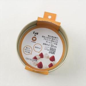 貝印 熱伝導効果で、焼き上がりに差がつく アルミフッ素加工のホールケーキ型 底取れ式 12cm