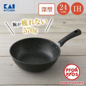 貝印 軽量・高熱効率・マルチ炒め鍋IH対応 (24cm)