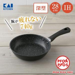 軽量・高熱効率・マルチ炒め鍋IH対応(28cm) |貝印 フライパン IH対応