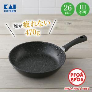 貝印  軽量・高熱効率フライパン (26cm) プレゼント