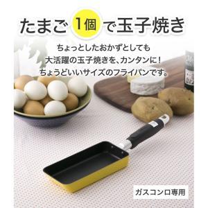 たまご1個で玉子焼き |貝印 フライパン  卵焼き