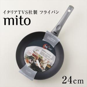 エレガントなデザインと機能性を兼ね備えたイタリアの調理器具ブランド・TVS社のmitoシリーズ。耐久...