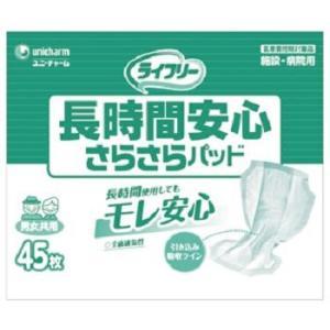 ユニ・チャーム Gライフリー 長時間安心さらさらパッド ケース(3袋入り)介護用品/尿とりパット/尿漏れパット