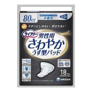 ライフリー さわやかパッド 男性用 中量用 ( 18枚入 ) ユニ・チャーム 介護用品/尿とりパット/尿漏れパット