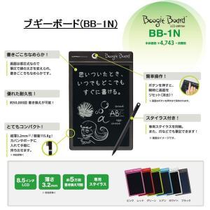 キングジム ブギーボードBB-1N 筆談ボード 介護の関連商品4