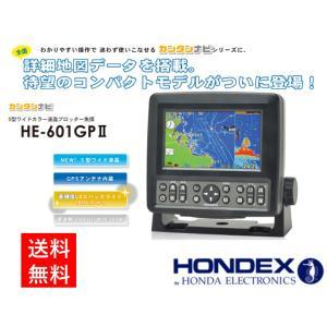 ホンデックス HE-601GPII 5型ワイドカラー液晶GPS魚探|kai-you