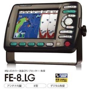 FUSO 8インチGPSデジタル魚探 FE-8 LG 1kW|kai-you