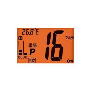 国際VHF無線機 HX751JL スピーカーマイク付き kai-you 03