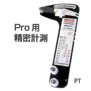 ワイヤーテンションゲージ PT-3M|kai-you