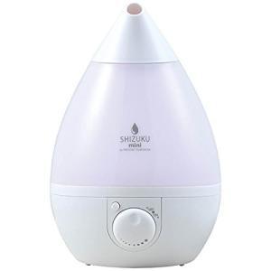 アピックス (APIX-INTL) ASZ-035-WH 超音波式 アロマ加湿器 シルクホワイト (木造4畳まで/プレハブ6畳まで/LEDライト搭載)