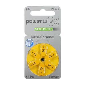 パワーワン/補聴器電池/補聴器用空気電池/補聴器/電池/デジタル補聴器各社対応/ドイツ製/PR536(10A) 6粒入り PR536(10A)