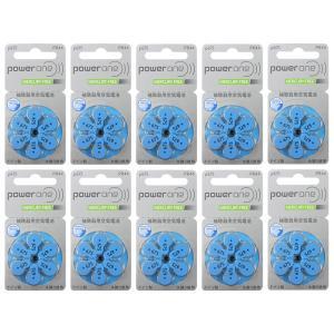 パワーワン/補聴器電池/補聴器用空気電池/補聴器/電池/デジタル補聴器各社対応/ドイツ製/ PR44(675) 6粒入り×10シートセット PR44(675)