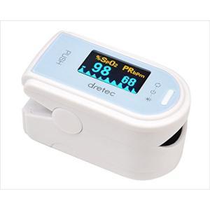 【初売り】パルスオキシメーター 血中酸素濃度計 ブルー ドリテック OX-101BLDI