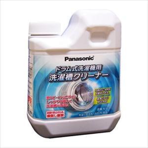 ドラム式洗濯機用の洗濯槽クリーナー。洗濯槽裏側の黒カビ(微生物)や汚れを剥がして分解するため、浮き出...