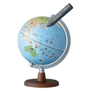 しゃべる国旗付き地球儀 スタンダード 20径 行政タイプ 木製台座  学習用 知育玩具 入学祝い 誕...