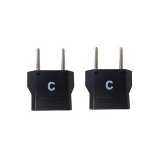 海外旅行用 変換プラグ Cタイプ 2個セット コンセント 変換 旅行用品 トラベル用品 家電製品 電...