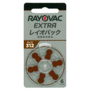 レイオバック 補聴器用空気電池 PR41(サイズ312)6粒入り無水銀 1.45V RAYOVAC -