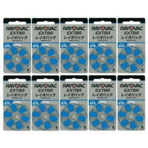 RAYOVAC 補聴器用電池 PR44(675) 6粒入り 10シートセット  RAYOVAC  -