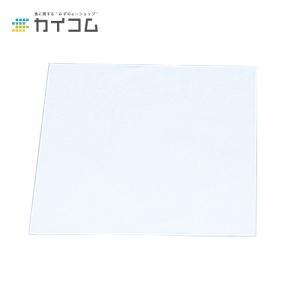 耐油紙 耐油バーガー紙 (白) kaicom