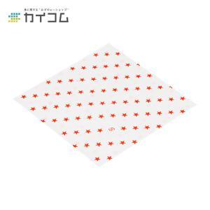 スターバーガー袋 (赤) kaicom