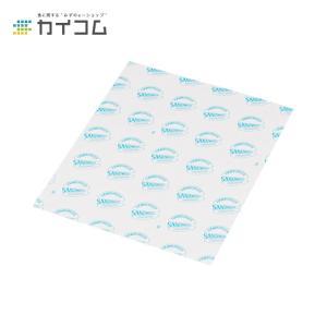 耐油紙 ラミバーガー紙 (青) kaicom