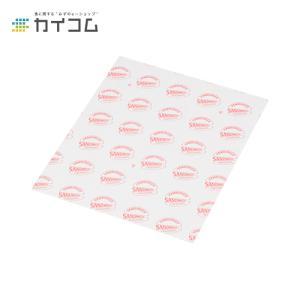 耐油紙 ラミバーガー紙 (赤) kaicom