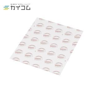 耐油紙 ラミバーガー紙 (茶) kaicom