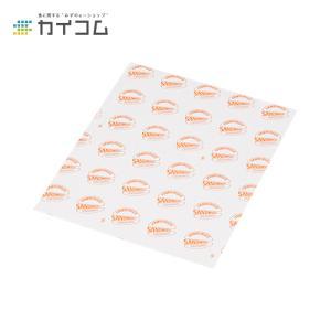 耐油紙 ラミバーガー紙 (オレンジ) kaicom