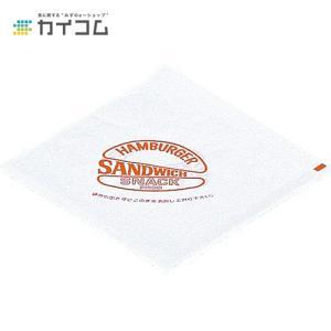 バーガー袋 (赤)【199490】 kaicom