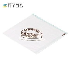 バーガー袋 (茶)【199491】 kaicom
