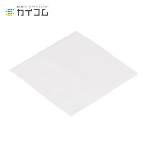 バーガー袋 (白) No.18 kaicom