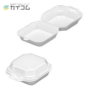 バーガーパック10(白)   バーガー袋・バーガー包装紙 kaicom