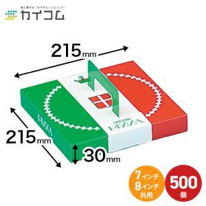 ピザ箱 7インチ8インチ共用ピザBOX|kaicom