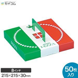 お試し サンプル無料出荷 ピザ箱 業務用 7インチ 8インチ 共用 ピザ BOX|kaicom