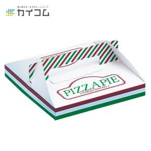 ピザケース(大) | ピザ箱・ピザボックス|kaicom