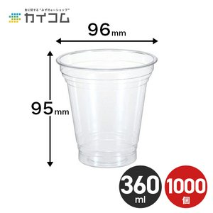 プラスチックカップ クリアカップT360SS (10オンス)|kaicom
