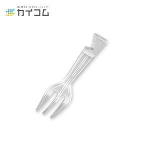 カッター付フォーク#70(A) バラ | 使い捨てフォーク|kaicom