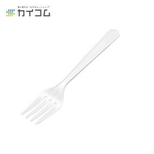 大フォーク (白) バラ|kaicom