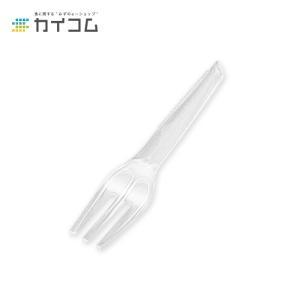 カッター付フォーク#80(A) バラ | 使い捨てフォーク|kaicom