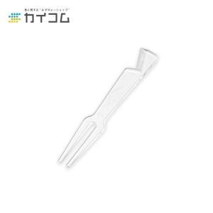 カッター付フォーク#70(B) バラ | 使い捨てフォーク|kaicom